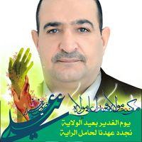 أحمد ابوعلاء
