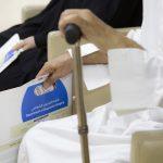 العيادات الاستشارية في المستشفى- تقرير مصور